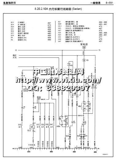 电路 电路图 电子 户型 户型图 平面图 原理图 378_524 竖版 竖屏