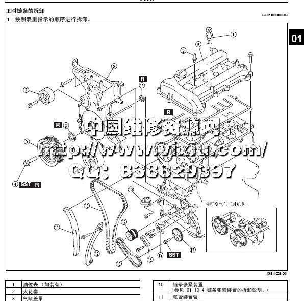 长安马自达m3原厂维修手册(有电路图)