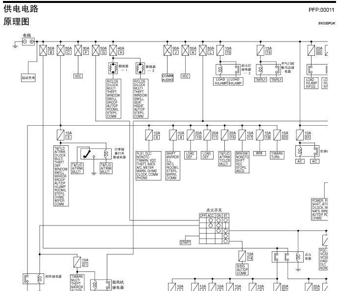 维修手册电路图资料 总商城