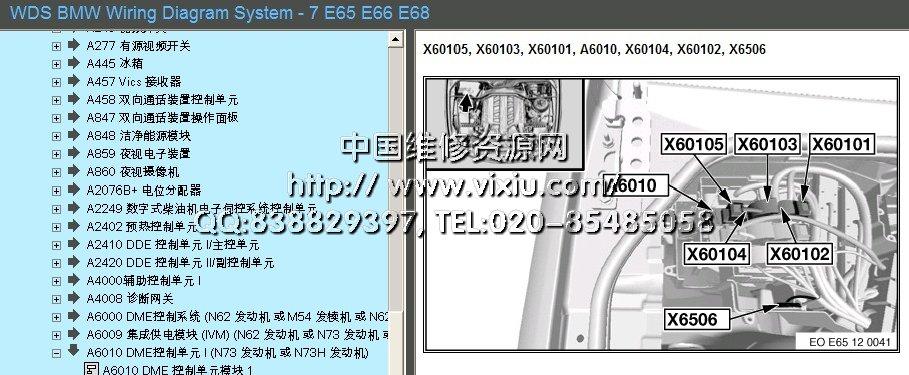 该系统只需安装少量工具,就可以直接插盘使用,完全中文版包括:接线图&