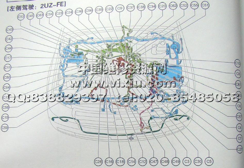 电路图 2010长安奔奔mini维修手册