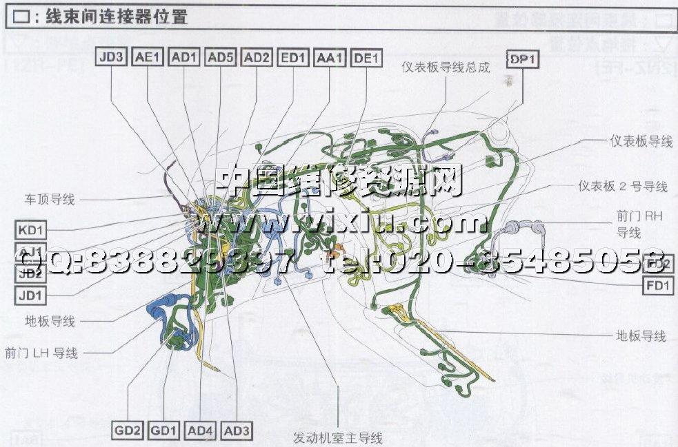 2008款一汽天津丰田威驰电路图维修资料高清图片