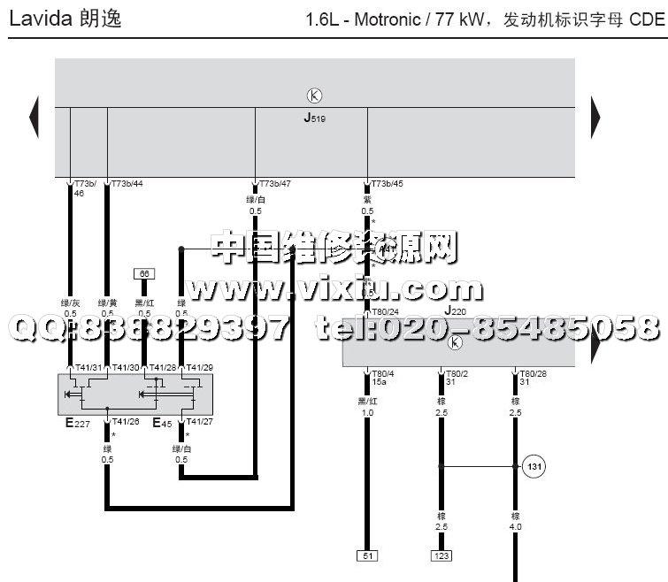 2008款上海大众朗逸维修资料电路图