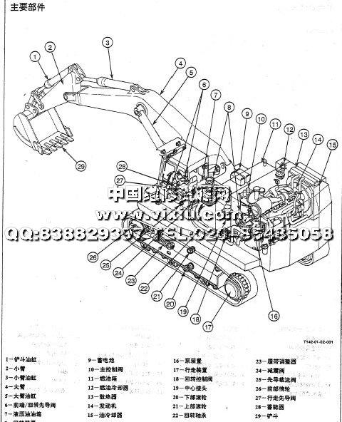 日立挖掘机200e电路图