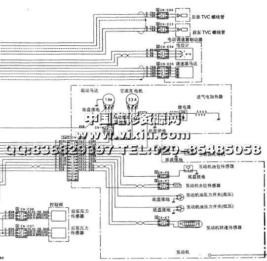 小松pc300-6挖掘机电路图维修资料
