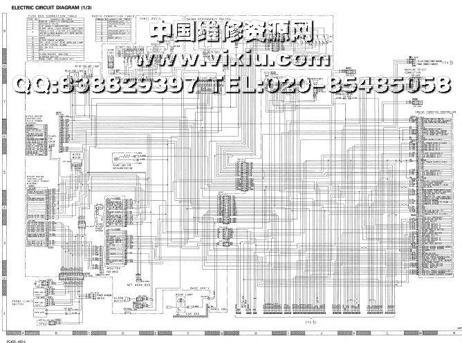 配件目录-维修手册电路图资料