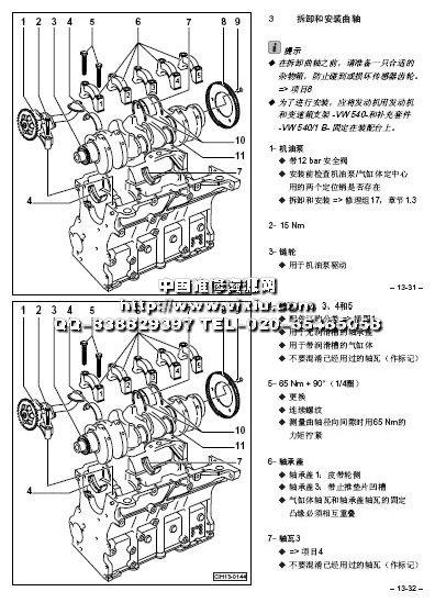 ¥1000 会员价:¥980 最新挖掘机电路图/液压油路图/电气线路图纸大全