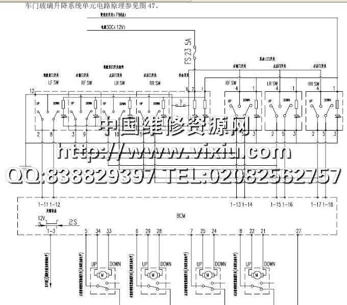 2008力帆620整车电气电路图资料