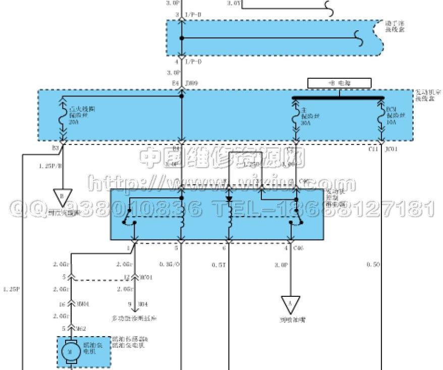 2012北京现代名驭2.0电路图维修资料
