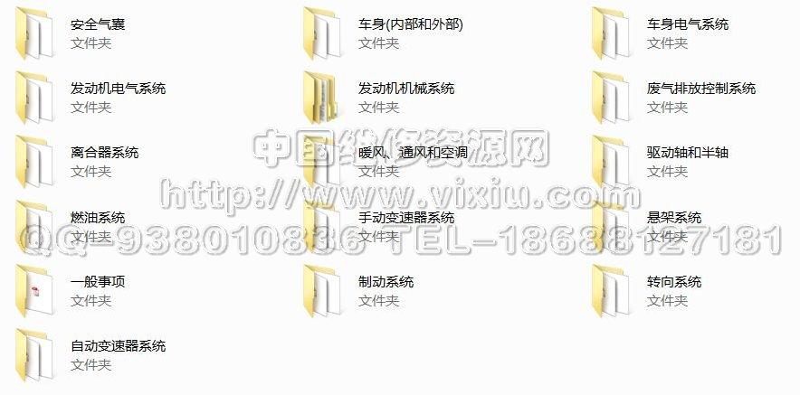 2012北京现代名驭2.0维修手册