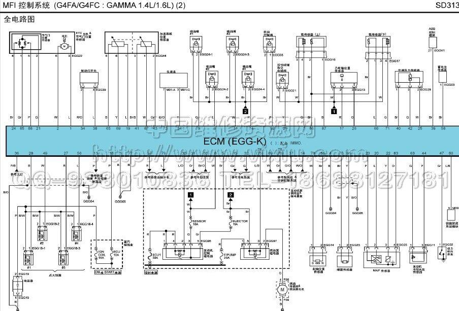 2012北京现代瑞纳1.4电路图维修资料