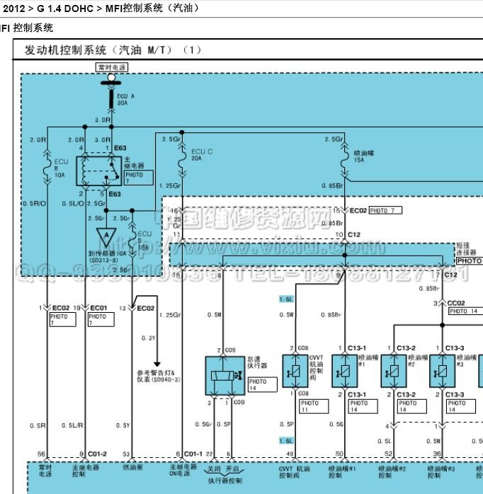 4电路图维修资料