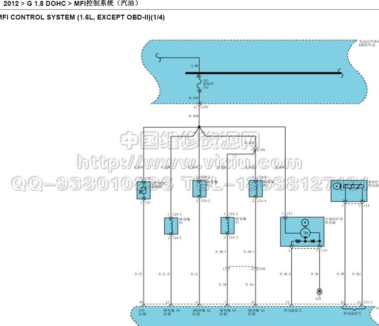 2012北京现代伊兰特1.8电路图维修资料