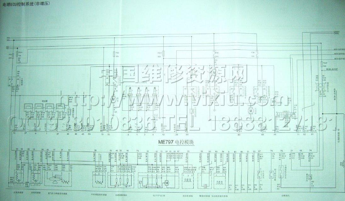 2011长城腾翼c50电路图维修资料
