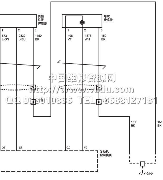 2013款上海通用雪佛兰新赛欧维修手册带电路图维修资料