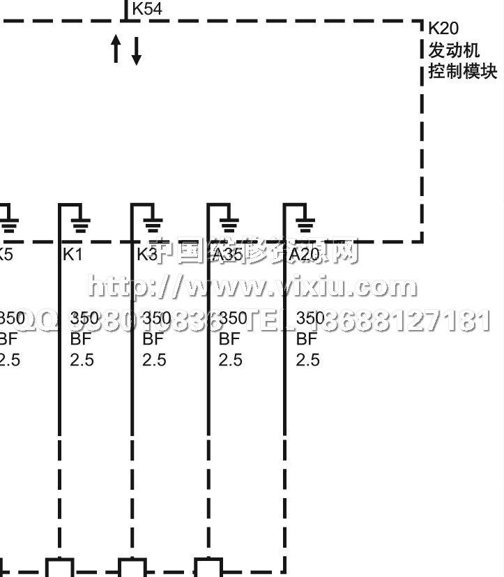 2013款上海通用雪佛兰新景程维修手册带电路图维修
