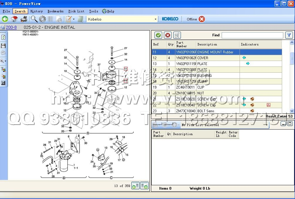 资料-电子配件目录-维修手册电路图资料 总商城 工程机械 神钢kobelc