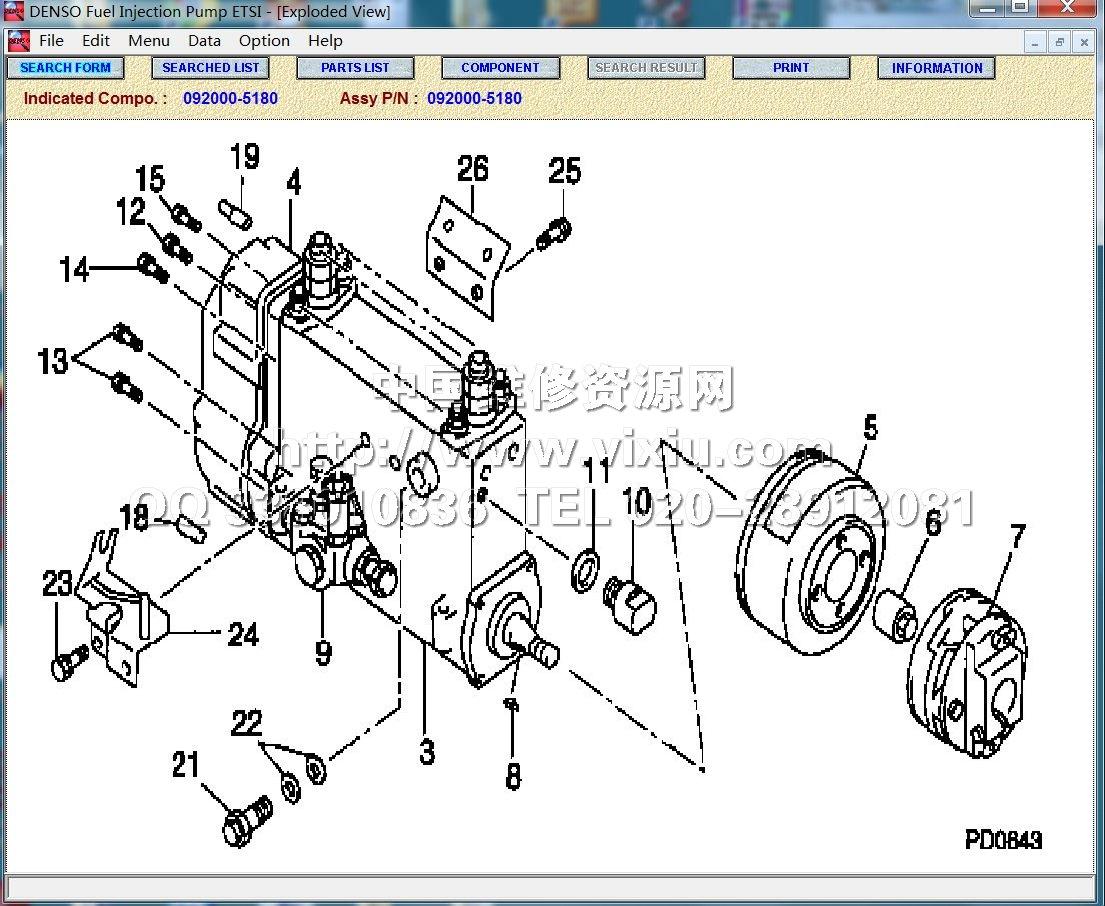 资料-电子配件目录-维修手册电路图资料 总商城 柴油发动机 沃尔沃