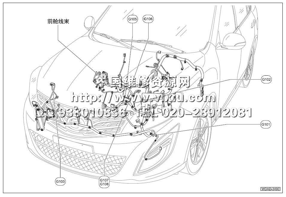 2012-2013款广汽传祺gs5汽车电路图维修资料