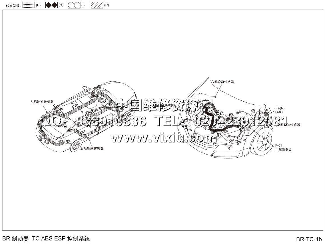 2012-2013款一汽奔腾b90全车电路图资料维修手册