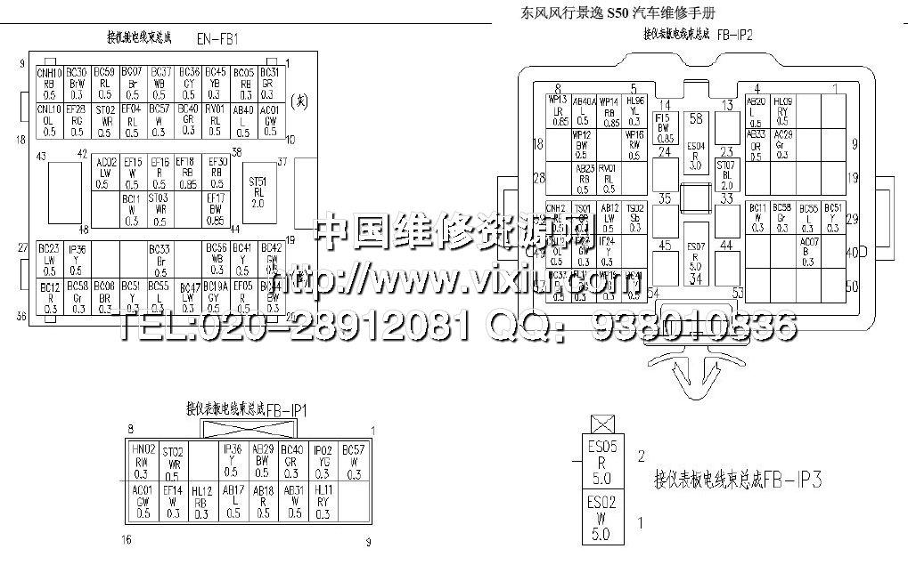 机维修资料-电子配件目录-维修手册电路图资料 总商城 汽车 维修手册