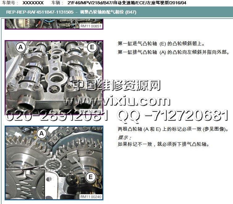 供应宝马bmw2014年宝马维修手册资料电路图资料查询系统 汽车维修资料