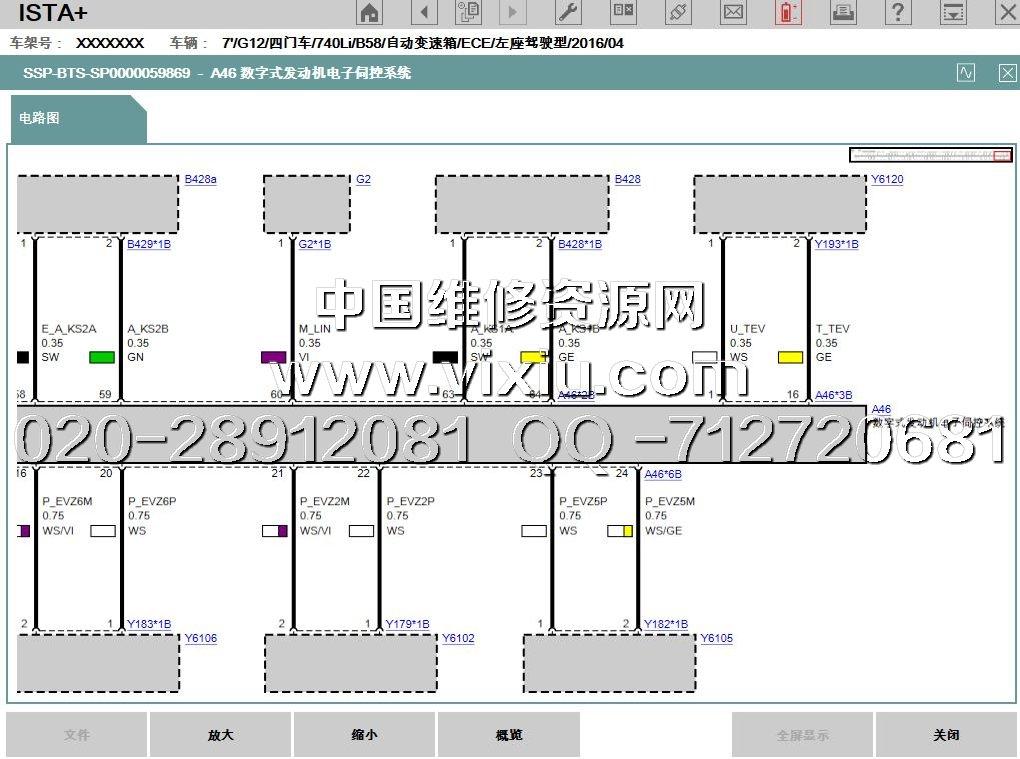 2016年宝马bmw全系列维修手册电路图资料全套中文