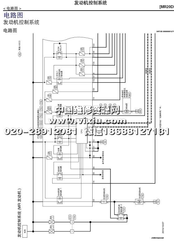 2016款东风日产逍客1.2t维修手册带电路图资料