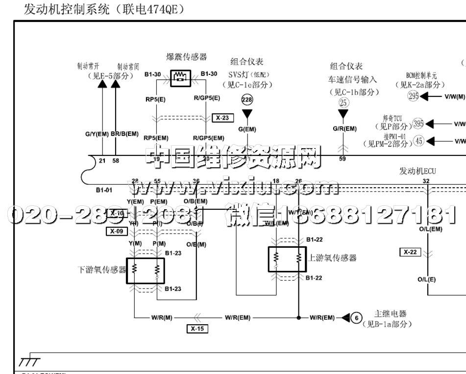2016款海马m3全车电路图维修资料详细资料