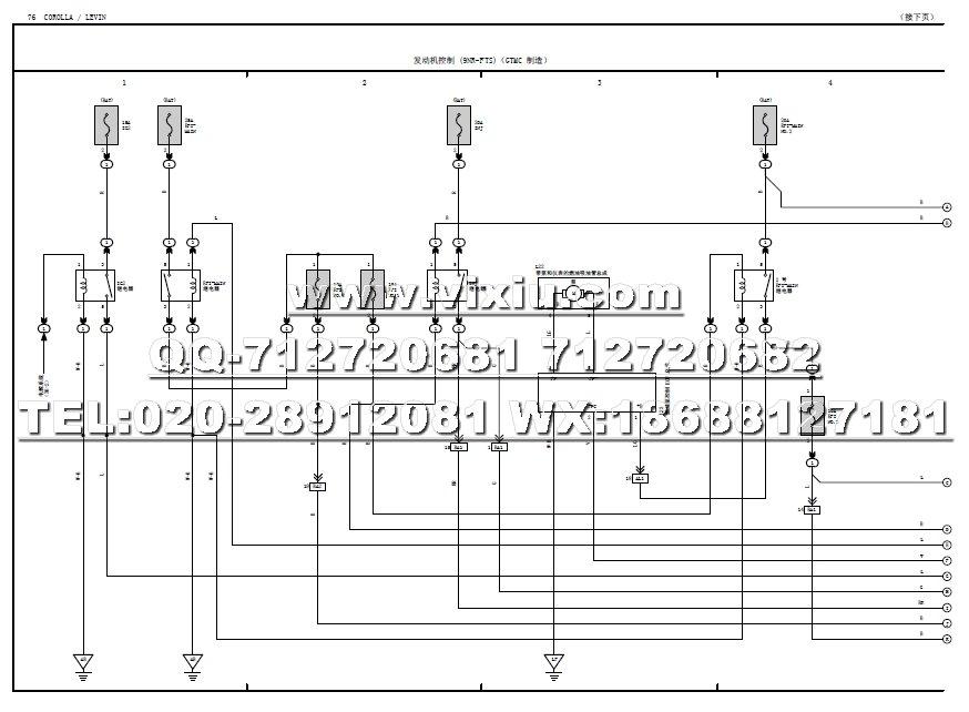 2017-2014年款丰田卡罗拉-雷凌1.2t 1.6l 1.