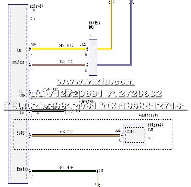 2015-2016款长安福特翼虎汽车维修手册带电路图资料详细资料