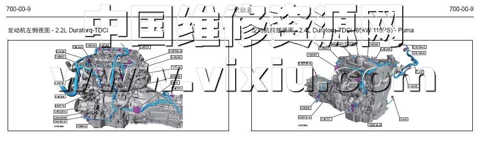 2012-2013款江铃福特全顺v348汽车电路图维修资料