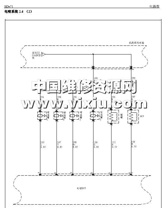 2011款华泰宝利格b35汽车维修手册带电路图资料