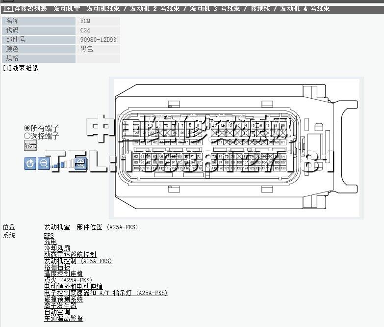 2018款丰田第8代全新凯美瑞汽车维修手册带电路图资料